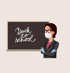 Female teacher wearing mask and gloves for school vector