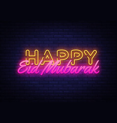 happy eid mubarak festive card design template vector image