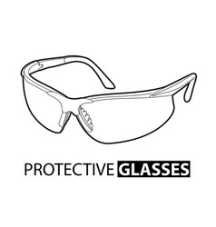 Safety glasses for repair on a white background vector