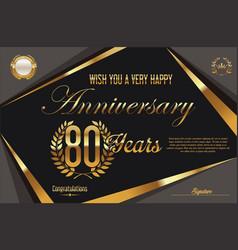 retro vintage anniversary background 80 years vector image