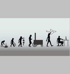 Sapiens vector