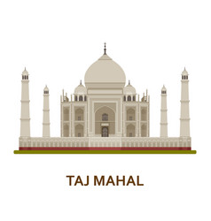 Taj mahal india indian most famous sight vector