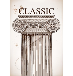 Classical column background vector image vector image