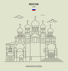 annunciation cathedral in moscow vector image
