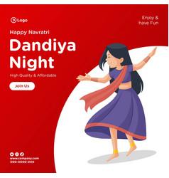 Banner design of dandiya night vector