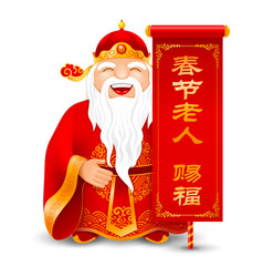 chinese father frost with red paper scroll vector image