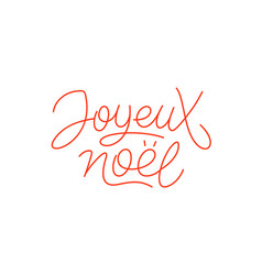 joyeux noel calligraphic line art typography vector image