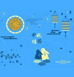 Mid autumn festival background translation happy vector