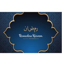 beautiful ramadan kareem greeting card design with vector image
