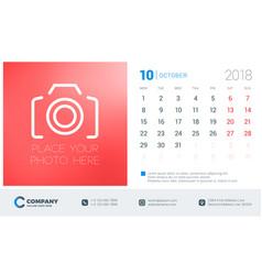 October 2018 desk calendar design template vector