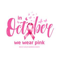 breast cancer awareness logobreast cancer vector image