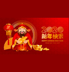 Chinese new year 2020 greeting card with chinese vector