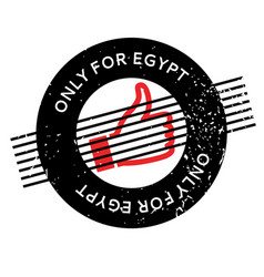 Only for egypt rubber stamp vector