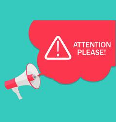 Attention please concept important announcement vector