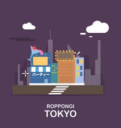 roppngi fantastic city in tokyo design vector image