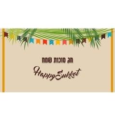 A hanukkah for the jewish vector