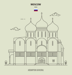 Assumption cathedral in moscow vector