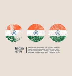 india flag design concept vector image