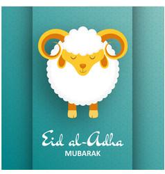 Eid al adha background greeting card vector
