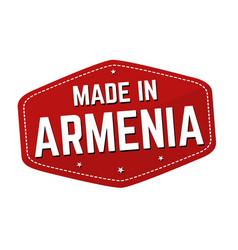 Made in armenia label or sticker vector