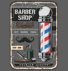 mustaches beard razor and barber shop pole vector image