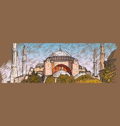Sketch of hagia sophia mosque museum in istanbul vector