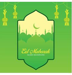 Stock eid mubarak greeting background vector