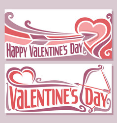 cards for valentines day vector image