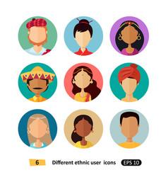 avatars national ethnic people icons vector image