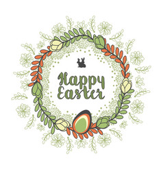 Easter cute card vector