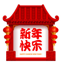 Gate in chinese style vector