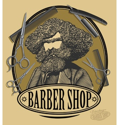 Vintage barber shop sign board vector image
