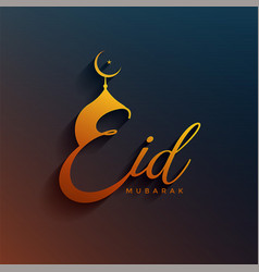 Eid mubarak text in creative style vector