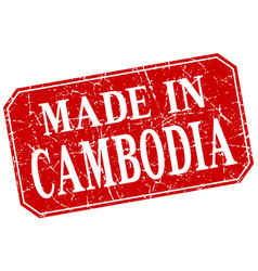 Made in cambodia red square grunge stamp vector