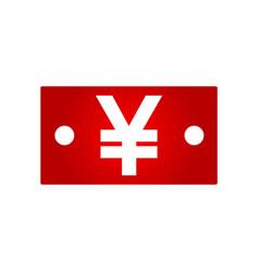 Yen bill icon vector