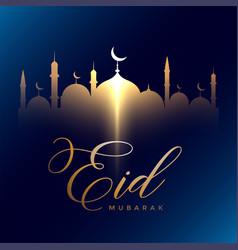 eid mubarak greeting with glowing golden mosque vector image vector image