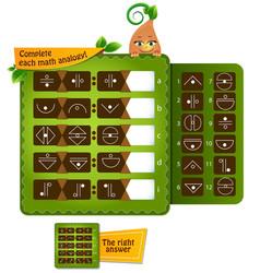 E analogy game educational vector