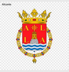 emblem of alicante city of spain vector image