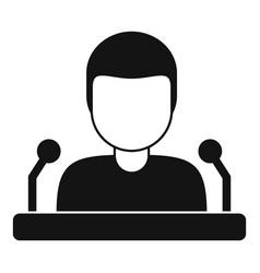 University speaker icon simple style vector