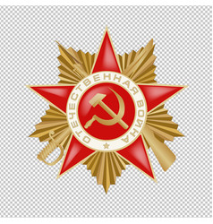 Victory day 9 may russian holiday transparent vector