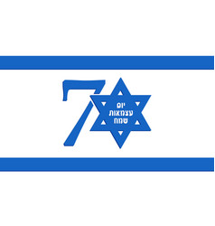 Israel independence day 70th star of david vector