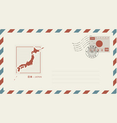 postal envelope with japanese and flag vector image