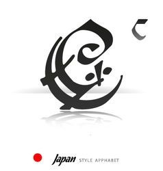 English alphabet in Japanese style - C - vector image vector image