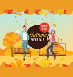 Autumn super sale background vector