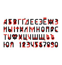 Cyrillic modern bold font alphabet upper case vector