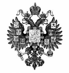 Russian heraldry emblem vector