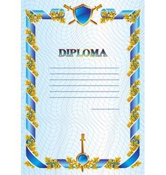 military diploma vector image vector image