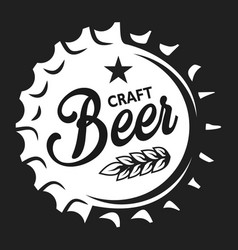 Vintage craft beer monochrome logotype template vector