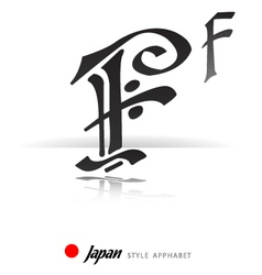 English alphabet in Japanese style - F - vector image vector image