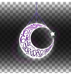Eid al-fitr on transparent vector